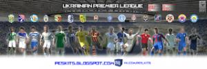 pes 2014 Ukrainian Premier League All Kits GDB by Kolia V.