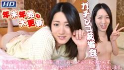 AV UNCENSORED ガチん娘!gachi696 泰子理乃 -素人生撮りファイル95, AV uncensored