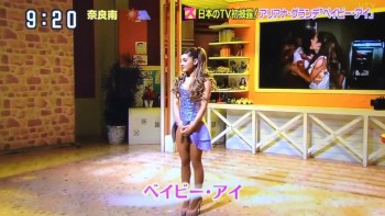 Ariana Grande - Baby i  (live from japanese tv)