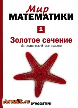 ��� ���������� �1 (2014) PDF
