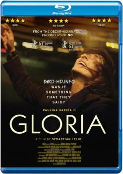 Gloria 2013 m720p BluRay x264-BiRD