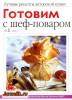 ������� � ���-������� �1 (������ 2014) PDF