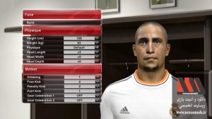 Download Roberto Carlos Face For Pes2014