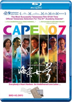Cape No. 7 2008 m720p BluRay x264-BiRD