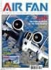 Air Fan 2012-01 (398)