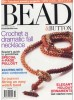 Bead & Button 2004-10
