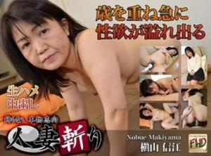 c7290b314133565 - Nobue Makiyama