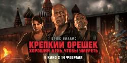 http://thumbnails111.imagebam.com/31453/bcdaf3314524366.jpg