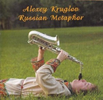 Alexey Kruglov - Russian Metaphor (2010) MP3 + Lossless