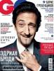 ������ GQ �2 ������� 2013 ������