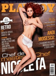 Playboy Romania March 2014 – Nicoleta Matea
