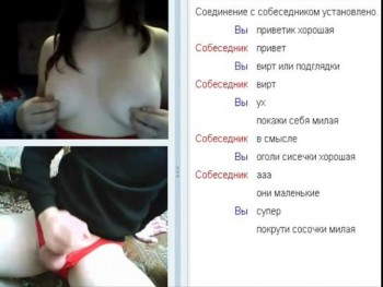 omegle video chat russian chat