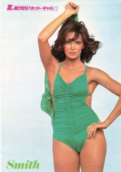 Jaclyn Smith: Modeling A Green One Piece: HQ x 2