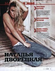 http://thumbnails111.imagebam.com/32089/fab166320885593.jpg