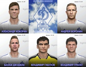 Download PES 2014 FC Dynamo Moscow Facepack by kpt1