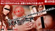 xxx-av-21117 エッチが大好きな小悪魔系渋谷ギャルを思う存分ハメたった! 本物素人図姦003 ミク 07190