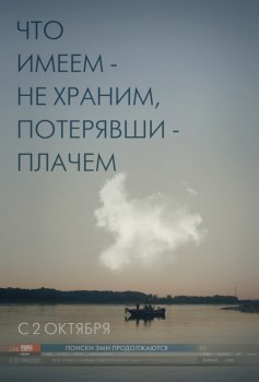����������� (2014)