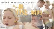 kin8tengoku 1025 ロリっ娘MIKAが初めて知った大人の女の絶頂??少女が雄に目覚める瞬間 / ミカ 07090