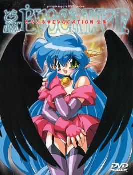 Trouble Evocation / Призыв демона с последствиями (Pink Pineapple, AIC) (ep. 1-2 of 2) [cen] [1996 г., Comedy, Demons, Romance, DVD5] [jap/eng/rus]