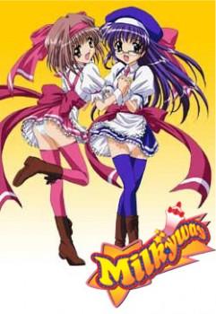 Milkyway / Милкивэй / Млечный Путь (Haruo Ogawara, Lemon Heart) (ep. 1-2 of 2) [cen] [2003 г., Comedy, Incest, Waitresses, Romance, DVD5] [jap/eng/rus]
