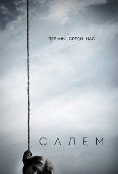 ����� (2014)