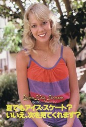 Lynn Holly Johnson: 80's Shoot - Beautiful Smile - HQ x 1