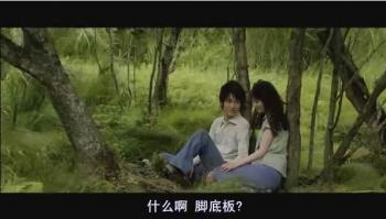日本村上春树畅销小说改编爱情片《挪威的森林》bd