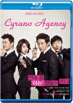 Cyrano Agency 2010 m720p BluRay x264-BiRD