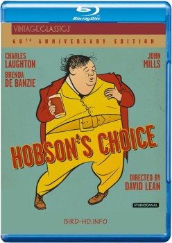 Hobson's Choice 1954 m720p BluRay x264-BiRD
