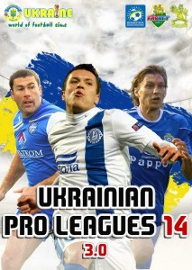 FIFA 14 UPL v3.0 Patch by pavlo_koz
