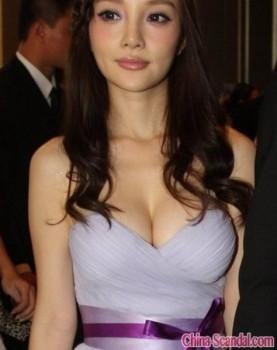 Li Xiaolu Sex Tape