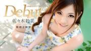 カリビアンコム 071214-642 Debut Vol.13 ~天使過ぎるセクシーアイドル~佐々木絵美 10200