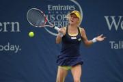 Urszula Radwanska @ Day 1 of the Western and Southern Open in Cincinnati - August 9-2014 x3
