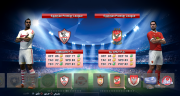 Download EGY International Patch 2014/2015 BY Eslam Robin