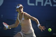Andrea Petkovic @ U.S. Open tennis tournament in New York - August 27-2014 x16