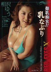 37ddc6355076253 - JXD-10