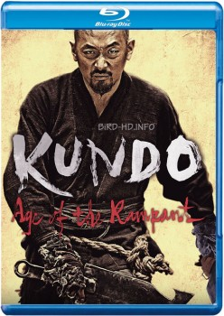 Kundo: Age of the Rampant 2014 m720p BluRay x264-BiRD