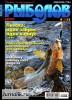 ������� �8 (������ 2012) PDF