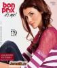 Bon Prix - �������. ������ ������ 2013! (����� 2013) PDF