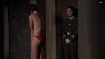 Nude maggie mpg gyllenhaal