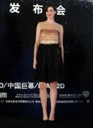 """Anne Hathaway - """"Interstellar"""" Photocall in Shanghai 11/10/14"""