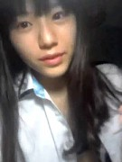 asiatique jeune femme exib cam
