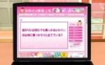 なりヒロwww「ヒロイン検定」11(終)