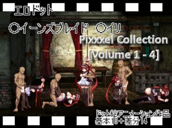 Collection - PIXXXEL